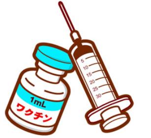 朝一でワクチン