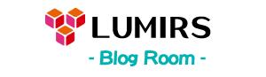札幌市『Lumirs』の情報ブログです